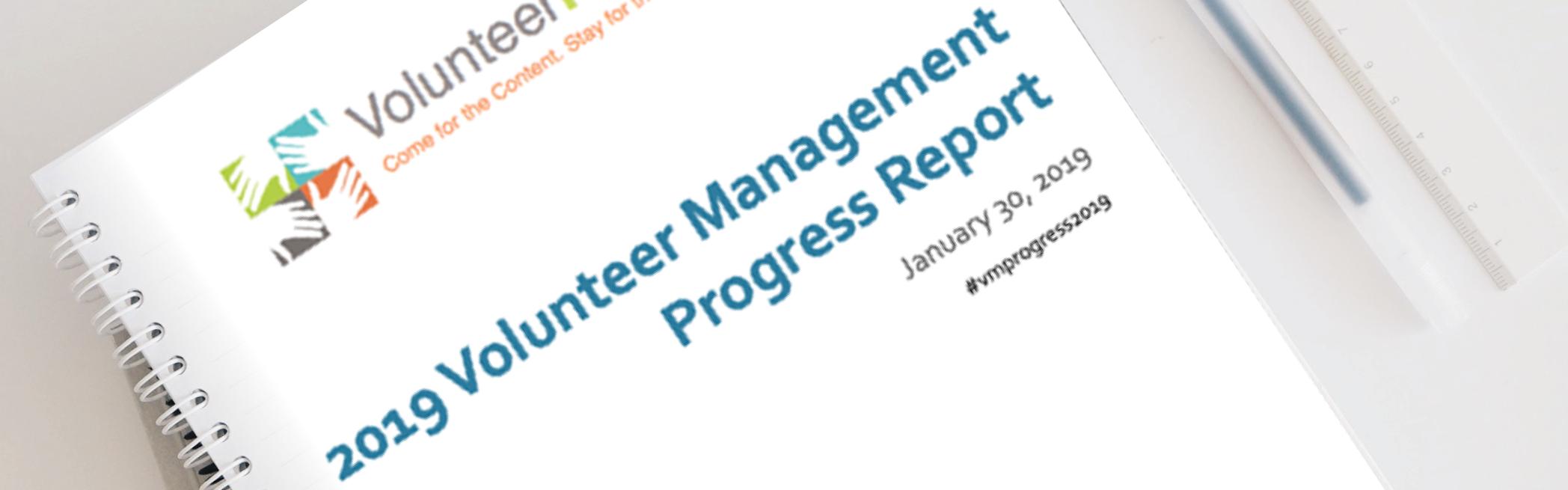 volunteer management progress report